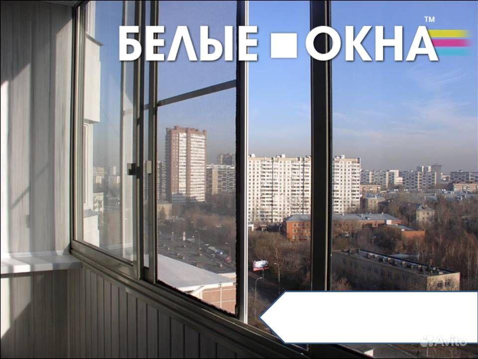 Крепление москитной сетки на раздвижное балконное окно..