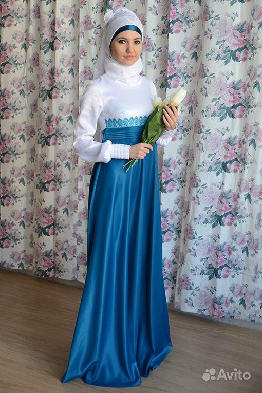Платье Для Никаха В Казани Купить