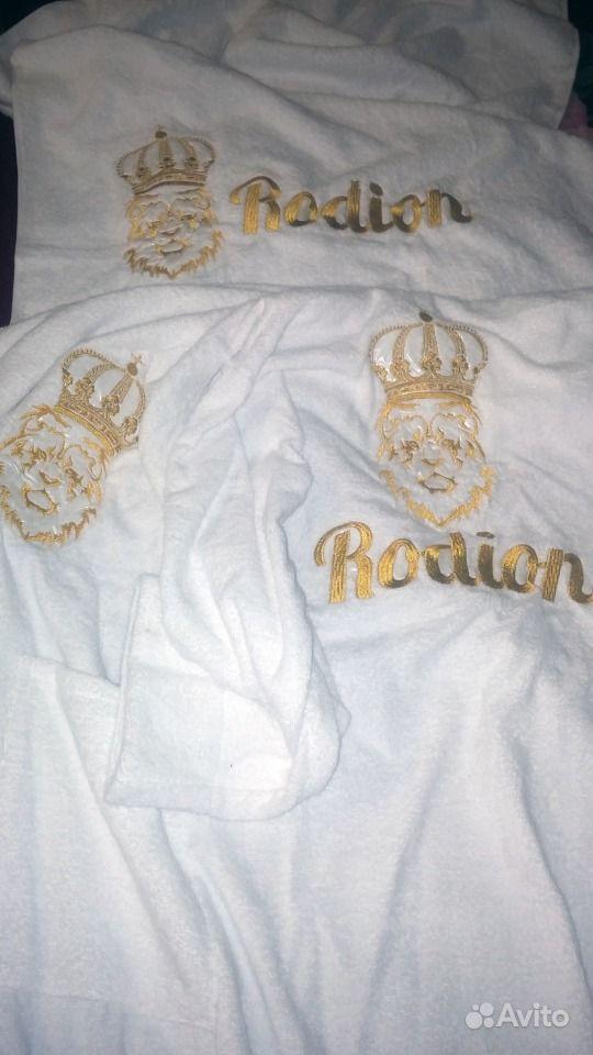 Халаты с именной вышивкой волгоград 85