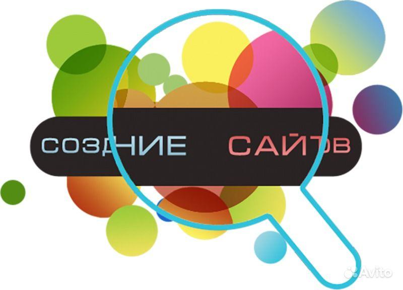 Создание сайтов. настрою рекламу Яндекс Директ. Алтайский край,  Барнаул