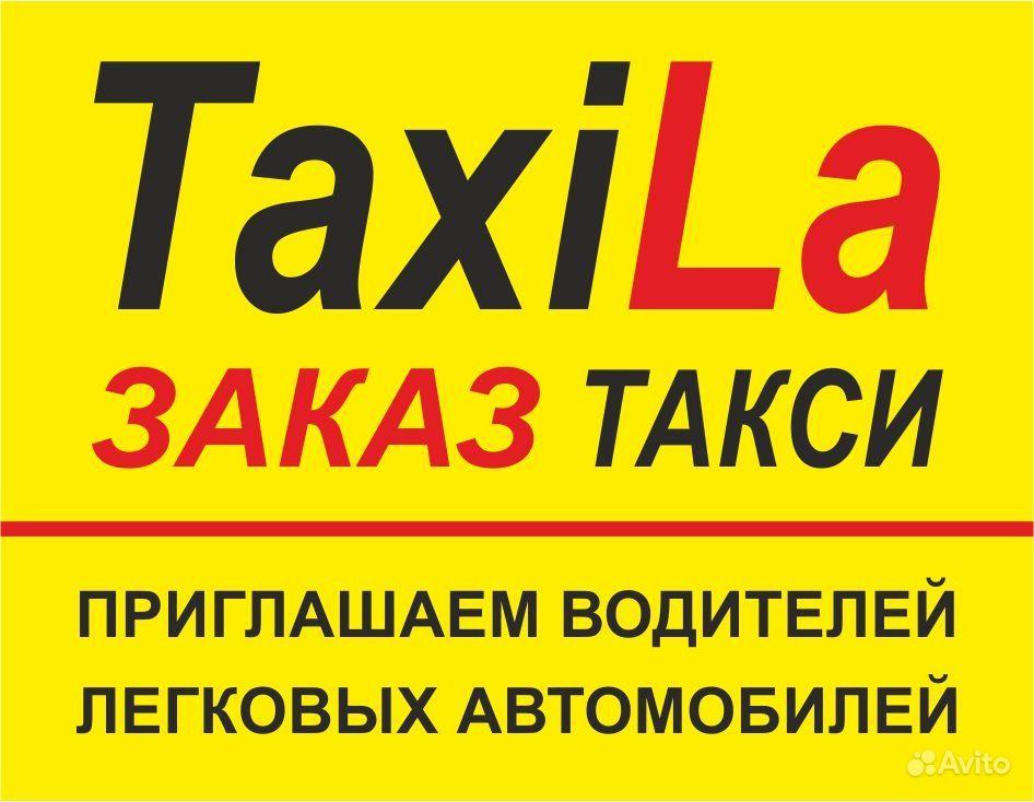 Водители в такси TaxiLa Уфа. Республика Башкортостан,  Уфа