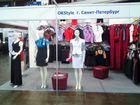 Женская Одежда Оптом В Санкт Петербурге