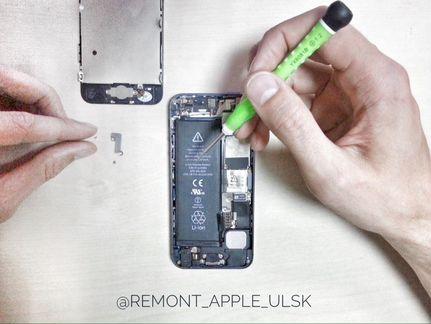 Как по гарантии отремонтировать айфон - ItHour