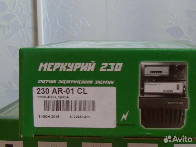 меркурий 230 ar-01 cl инструкция