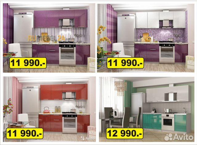 Купить бытовую технику, мебель, посуду и - Avito ru