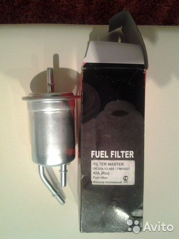 Фильтр топливный для KIA Rio (FMI1027)