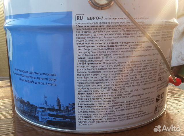 расход краски тиккурила на 1м2 базе: ПРОСВЕЩ Бабурин