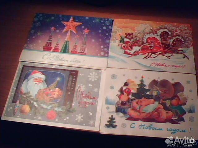 Продам советские открытки