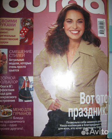 Журнал бурда 2002 8 бесплатно - Бесплатная база файлов