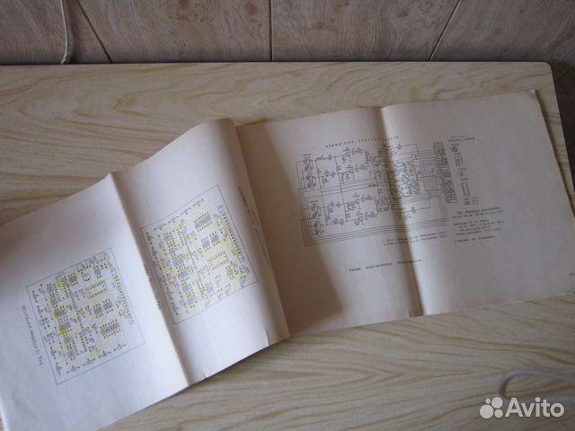 Альбом схем для Олимп 005