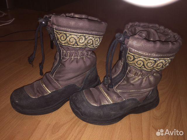 Где сшить обувь в волгограде 10