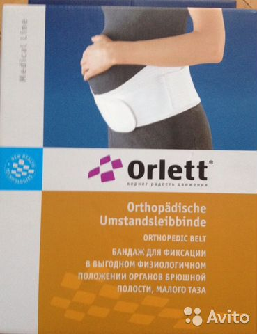 Орлетт бандаж для беременных цена