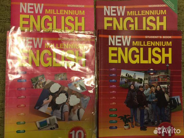 Решебники по английскому 10 класс издание 2018