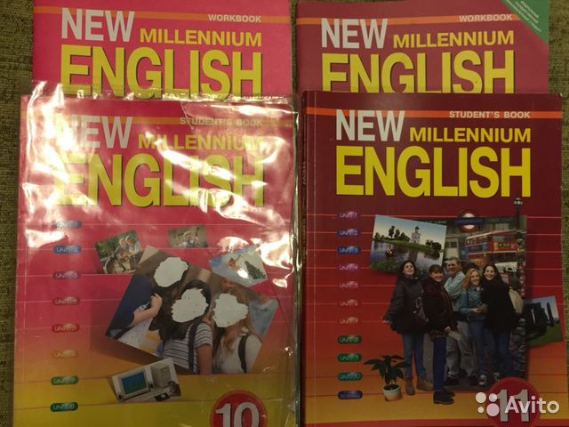 ГДЗ 9 класс - Английский язык