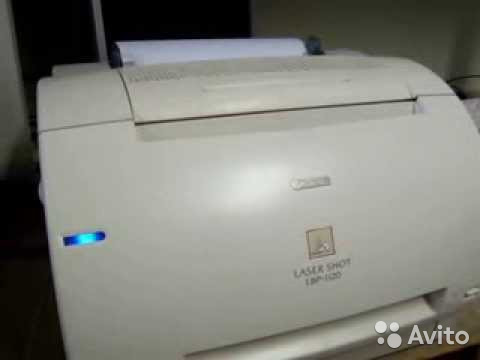 driver imprimante canon laser shot lbp 1120