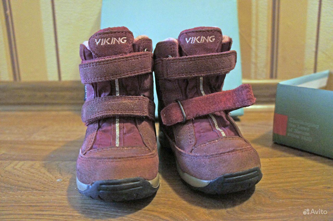 Детской обуви Viking - Весело шагать