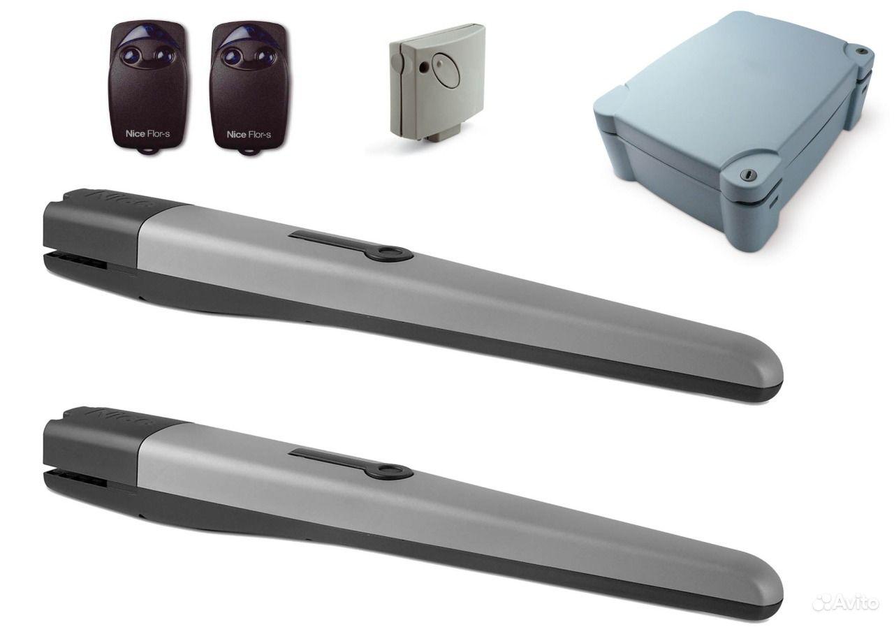 Купить антенну для автоматических ворот