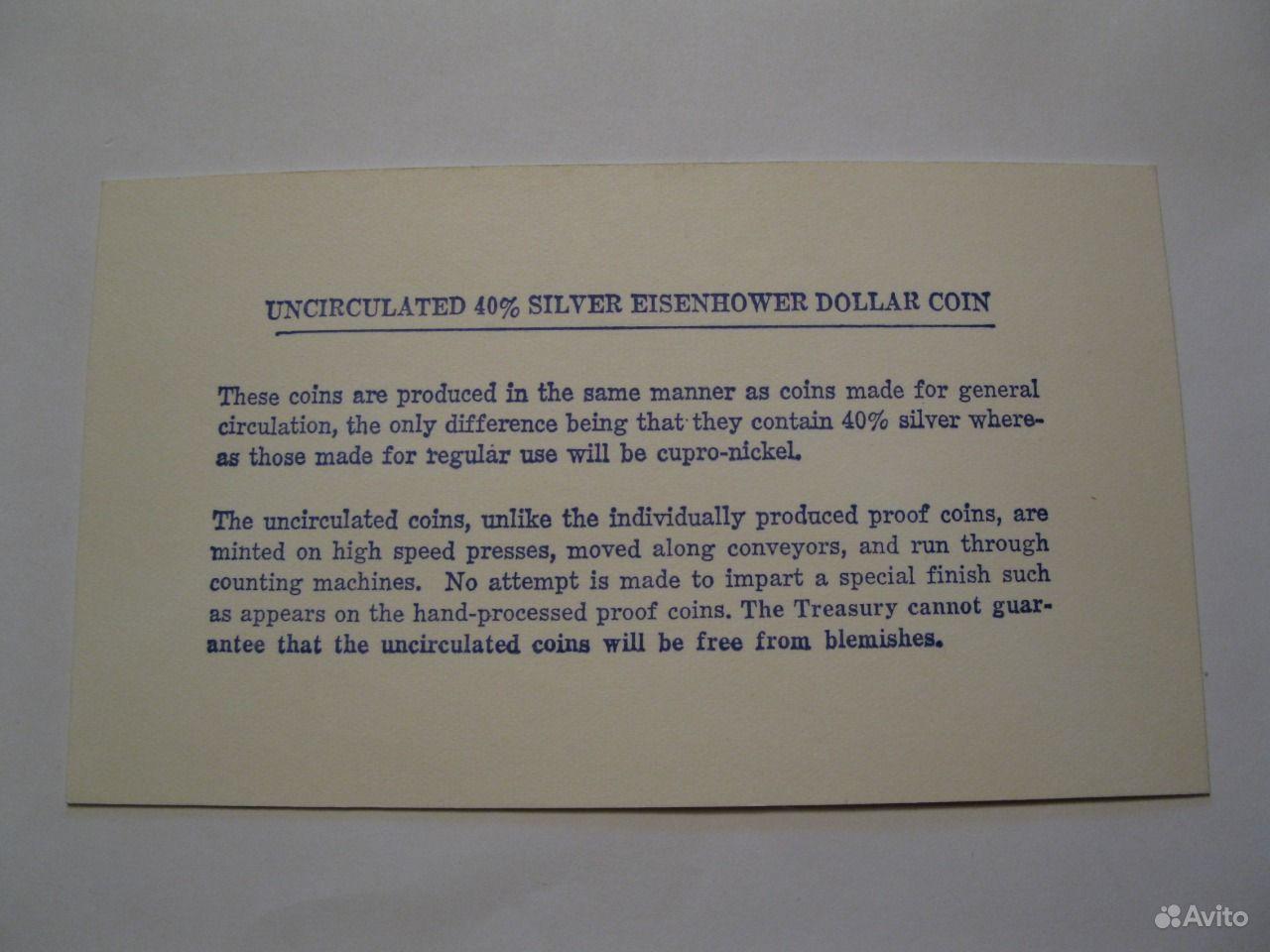 Доллар США: монета в истории страны - ODollarah ru
