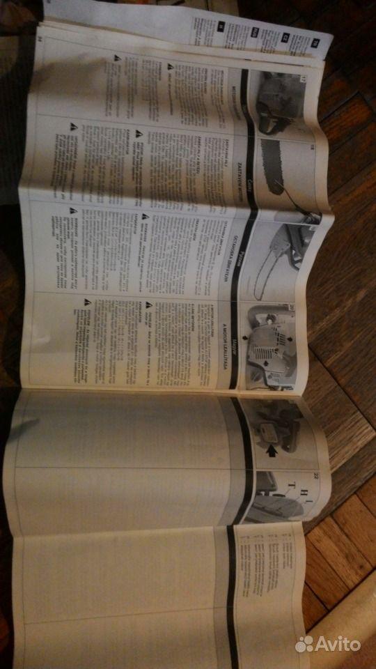 инструкция по эксплуатации бензопилы олео мак 936 - фото 2