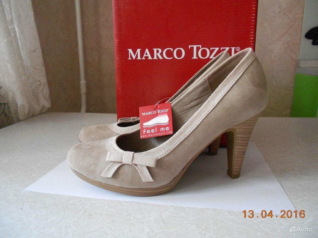 Женская летняя обувь каприз