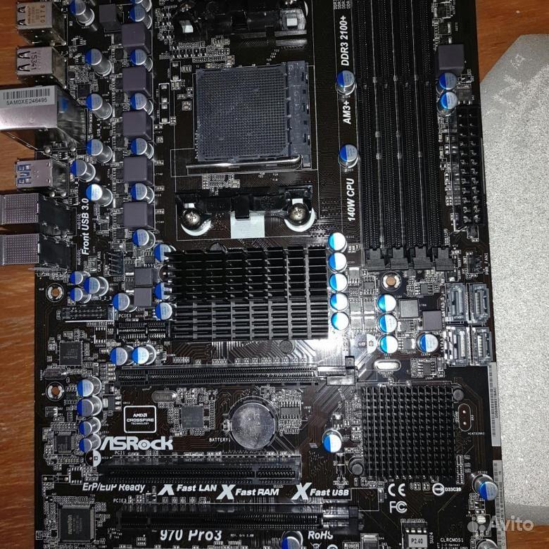 Asrock 970 Extreme4 AMD SATA RAID Driver for Windows Download