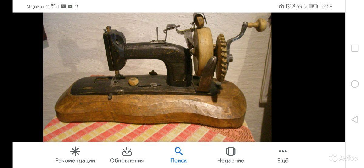 Ремонт и наладка любого швейного оборудования купить на Вуёк.ру - фотография № 1