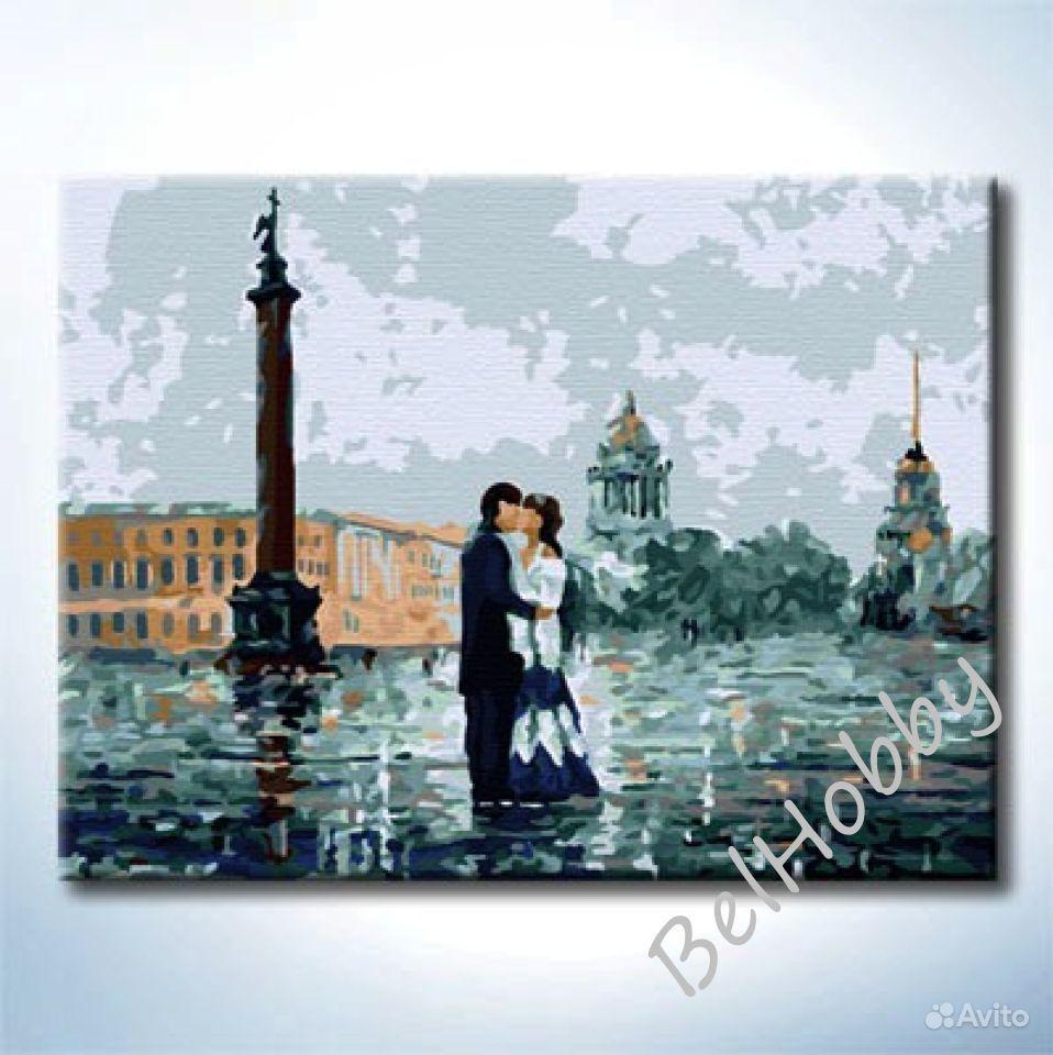 волоконовка белгородской области знакомства