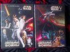DVD Звёздные войны - Star Wars, Люди в чёрном