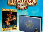 BioShock Infinite. Premium Edition ps3