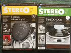 Stereo-video, WhatHi-Fi, Hi-Fi. ru, AV Салон, DVD