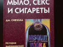 Купить сигареты авито спб белорусские сигареты где купить в краснодаре