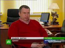 Адвокат Эффект. юридич. помощь с 1997 г. Суперопыт