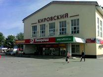 офисные помещения Щелковское шоссе