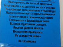 Объявления на авито в саратове работа доска объявлений работа санкт питербург