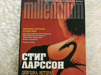 Новые проститутки индивидуалки москва питер