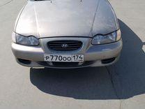 Hyundai Sonata, 1999 г., Челябинск