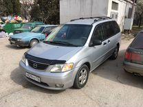 Mazda MPV, 1999 г., Симферополь