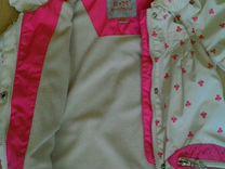Купить одежду для девочек в интернете в Кирове на Avito 7dbff16e4317b
