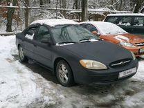 Ford Taurus, 2002 г., Москва