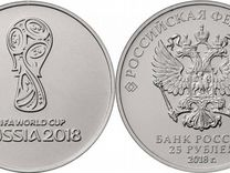 Открытка для монеты 25 рублей 2016 г футбол 2018, надписью прости нас