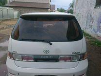 Toyota Gaia, 1998 г., Ярославль