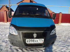 Авито татарстан авто с пробегом частные объявления газель частные объявления куплю-продам по самаре