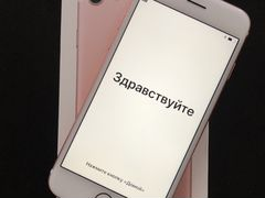 Крепеж смартфона iphone (айфон) spark на avito пластиковый кофр спарк оригинальный (original)