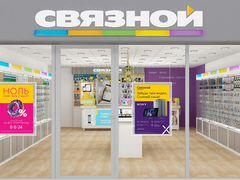Доска объявлений г зея дать объявление о продаже квартиры в луганске