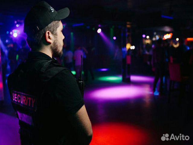 Работа охранника в ночном клубе лучшее ночные клубы москвы