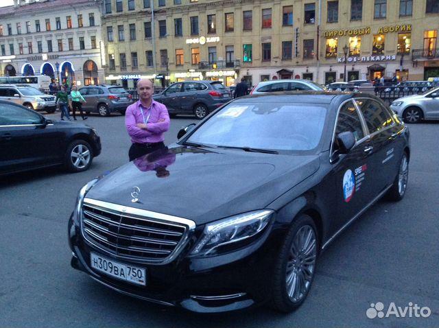 авито работа водитель категории е москва московская область