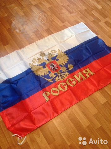 Наклейка с флагом россии mavic на авито кабель с разъемом для dji combo