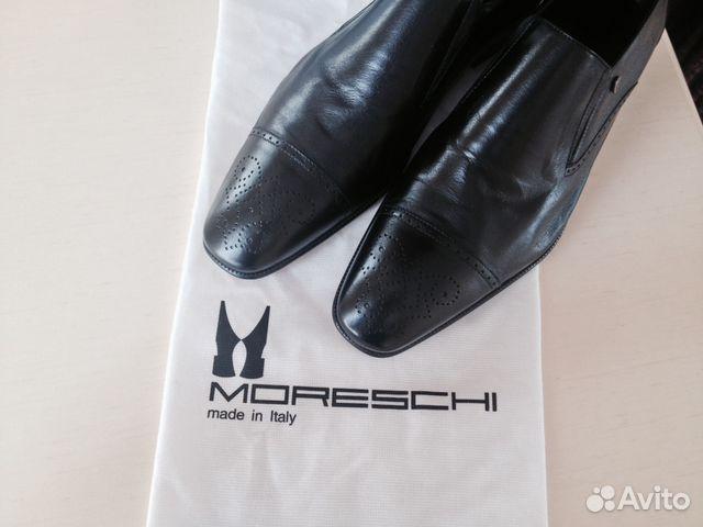 Куплю обувь из италии объявления как подать объявление в интернет о продаже земли город тюмень
