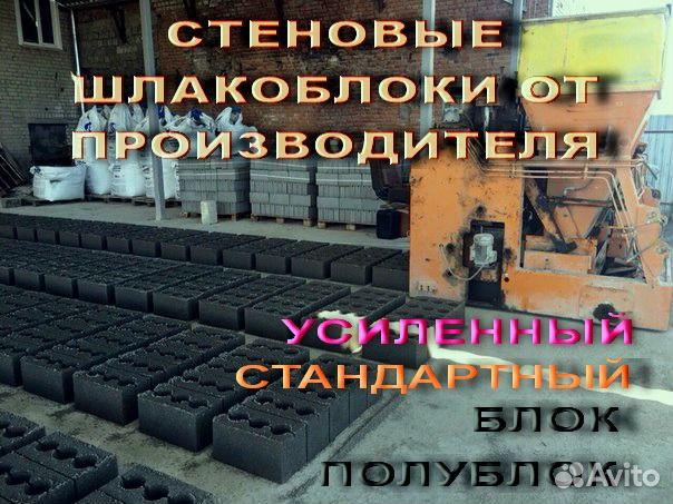 Авито армавир краснодарский край подать объявление подать объявление по поиску работы
