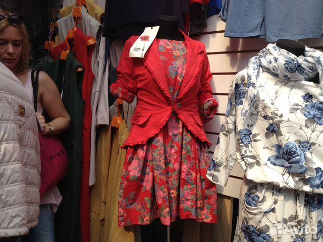 Платья wendy trendy купить